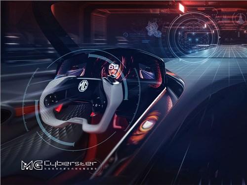 Новость про MG Cars - MG готовит новый спорткар