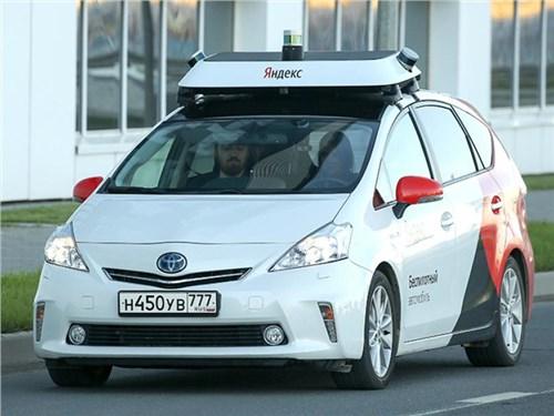 Названы российские регионы, где заработают беспилотные такси