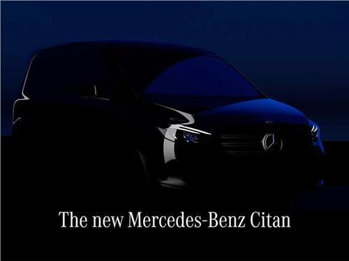 Новость про Mercedes-Benz - Mercedes-Benz Citan