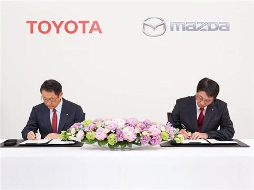 Toyota и Mazda планируют вместе разрабатывать высокотехнологичные автомобили