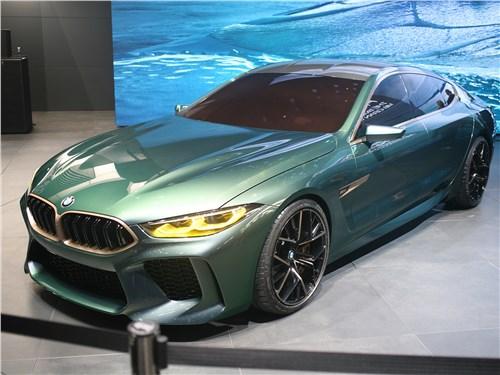 Новость про BMW - BMW M8 Gran Coupe Concept