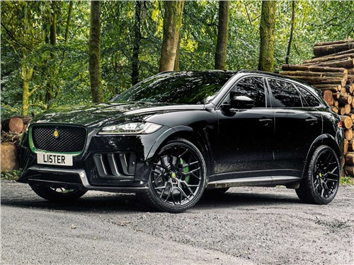 Lister | Jaguar F-Pace SVR вид спереди