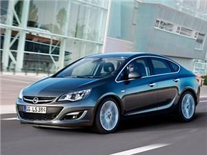 Opel предлагает российским покупателям приобрести автомобиль семейства Astra со скидкой