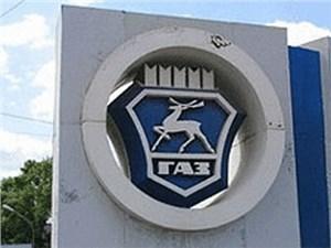 «Группа ГАЗ» получит госгарантии на реструктуризацию долгов