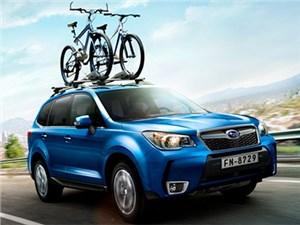 Новая модификация Subaru Forester уже доступна на российском рынке