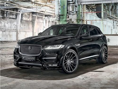 Hamann | Jaguar F-Pace вид спереди