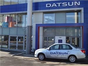 Новость про Datsun - Datsun продлевает программы поддержки автопарка