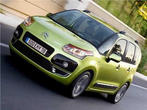 Citroen подготовит две новинки к Женевскому автосалону