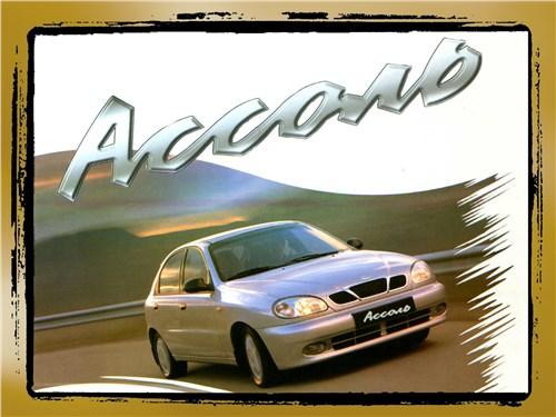 8. В сентябре объявили о начале сборки автомобилей на Таганрогском заводе (ТагАЗ)