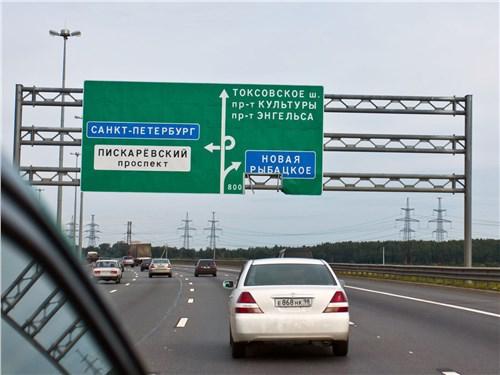 8. Открыт первый участок Кольцевой автомобильной дороги (КАД) вокруг Санкт-Петербурга