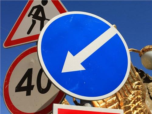 В Москве установят новые дорожные знаки