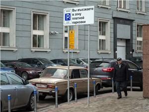 Платная парковка будет только в пределах Бульварного кольца