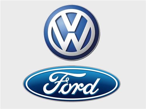 Volkswagen и Ford будут работать вместе