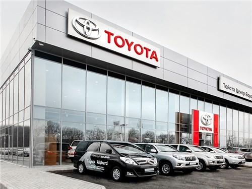 Новость про Toyota - Toyota делает предложение