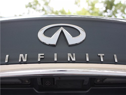 Infiniti покидает бренный мир по частям