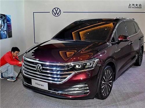 Представлен Volkswagen Viloran