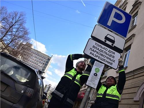 Власти отменят парковочные штрафы из-за ошибок в реестре