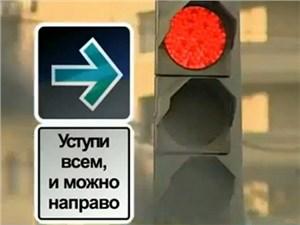 Власти Москвы реализовали свою идею с установкой знака поворота направо