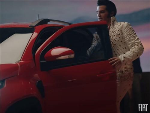 FIAT «воскресил» Элвиса Пресли для рекламы