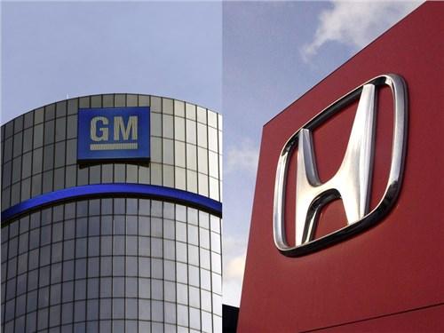 GM и Honda объединяются