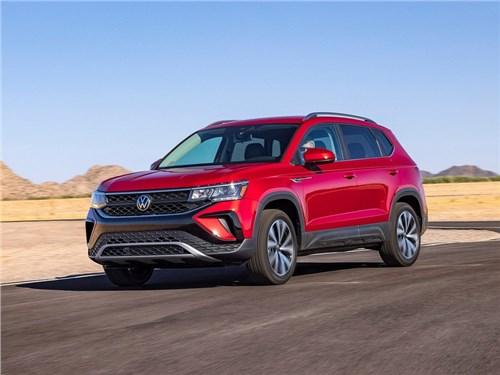 Volkswagen Taos: стартовал прием заказов