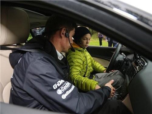 Jaguar Land Rover будет учить детей правилам дорожного движения