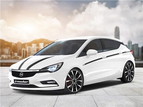 Irmscher | Opel Astra вид спереди