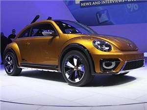 Новость про Volkswagen - Volkswagen Dune