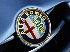 В июне состоится премьера нового представительского седана от Alfa Romeo