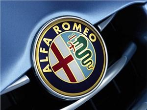 Новый седан от Alfa Romeo появится летом будущего года