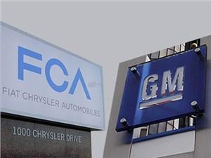 Руководство General Motors отвергло предложение Fiat Chrysler о слиянии