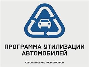 Opel и Chevrolet больше не участвуют в программе обновления автопарка