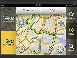 Новость про Honda - Автомобили Honda для России оснастят приложением «Яндекс.Навигатор»