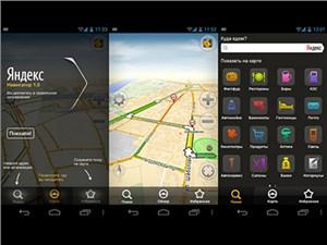 Яндекс выпустил в продакшн ошибочный код Яндекс.Навигатора