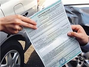 Теперь покупатели ОСАГО смогут отказаться от навязанных услуг в течение пяти дней