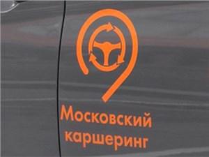 Mercedes-Benz активно вкладывается в развитие каршеринга в Москве