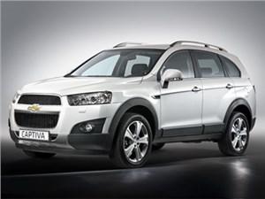 Новость про Chevrolet Captiva - Chevrolet Captiva 2016