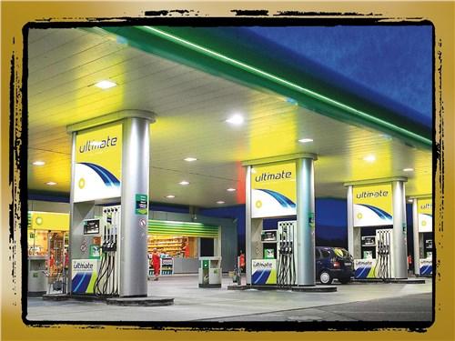 В российской столице открыли первую бензоколонку знаменитого бренда BP