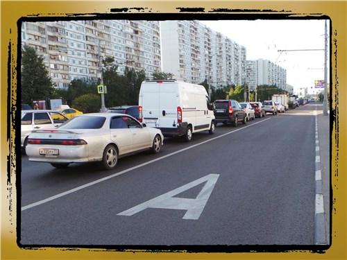 9. На некоторых улицах Москвы