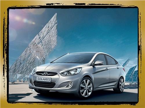 9. Представлен Hyundai Solaris
