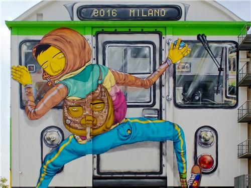 Внешняя экспозиция Pirelli HangarBicocca – граффити от всемирно известной бразильской арт-группы Os Gemeos