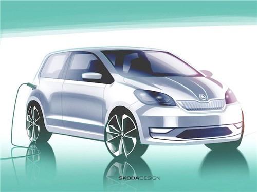 Skoda готовится представить свой первый электромобиль