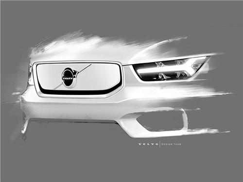 Новый Volvo: батарейка и два багажника