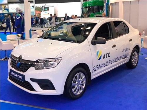Новость про Renault Logan - Renault Logan CNG 2019