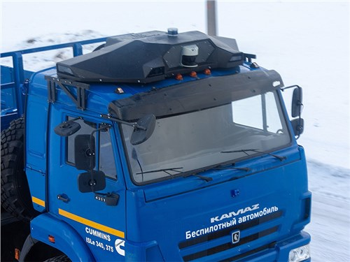 КАМАЗ разработал модуль автопилота