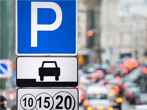 ЦОДД разрабатывает новый способ взимания платы за парковку