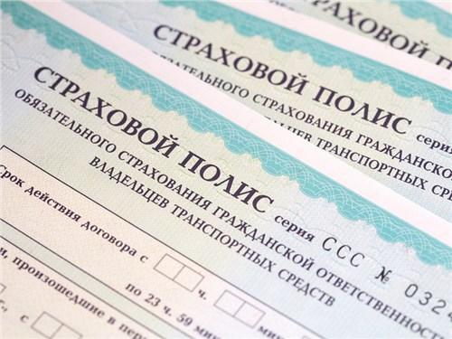Единый стандарт для индивидуализации тарифов ОСАГО вводить не планируется