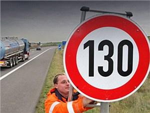 Лимит допустимой скорости на частных дорогах разрешат повысить не везде