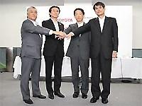 Японские автопроизводители создадут инфраструктуру для электромобилей вместе