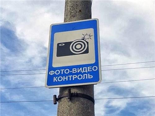 Москва готовится к размещению новых камер